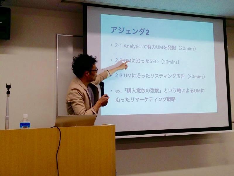 seminar_20140510