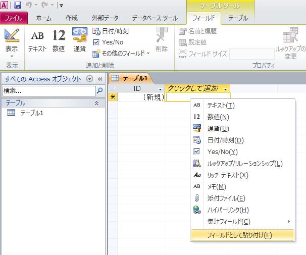 access003