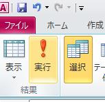 access009