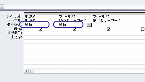 access013b