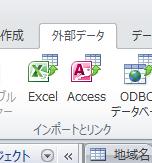access016