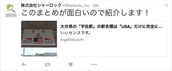 post_20160520a