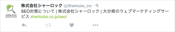 post_20160520b