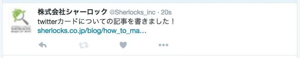 post_20160520g