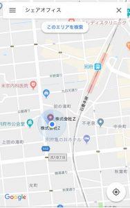 Googleマイビジネス登録前地図の画面